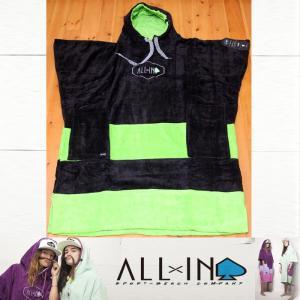 ALLxIN ポンチョ FLASH [Black/Flash Green]:サーフィン・プールの着替え用 ポンチョ フリーサイズ/フランス生まれのオールイン|zenithgaragesurfplus