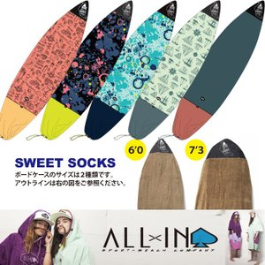 ALLxIN ボードケース Sweet Socks 6'0:コットン素材のオシャレなサーフボードケース ショート用 6ft/フランス生まれのオールイン|zenithgaragesurfplus