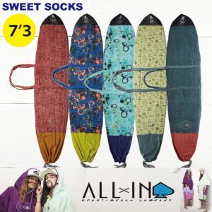 ALLxIN ボードケース Sweet Socks 7'3:コットン素材のオシャレなサーフボードケース ショート用 7ft/フランス生まれのオールイン|zenithgaragesurfplus