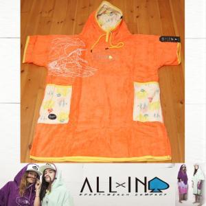 ALLxIN ポンチョ T-BUMPY [Coral]:女性向け 袖付きポンチョ サーフィン・プールの着替えに レディースサイズ/フランス生まれのオールイン|zenithgaragesurfplus