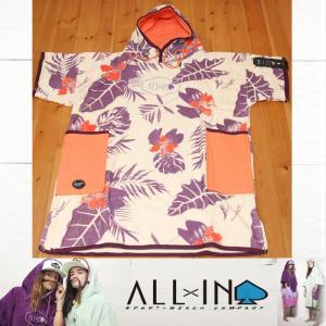 ALLxIN ポンチョ T-BUMPY [Exotic Print]:女性向け 袖付きポンチョ サーフィン・プールの着替えに レディースサイズ/フランス生まれのオールイン|zenithgaragesurfplus