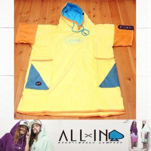 ALLxIN ポンチョ T-BUMPY [Yellow]:女性向け 袖付きポンチョ サーフィン・プールの着替えに レディースサイズ/フランス生まれのオールイン|zenithgaragesurfplus