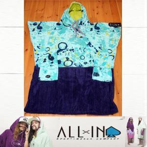 ALLxIN ポンチョ V-BUMPY [Blue Paint Print]:サーフィン・プールの着替え用 ポンチョ フリーサイズ/フランス生まれのオールイン|zenithgaragesurfplus