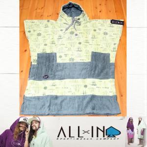 ALLxIN ポンチョ V-BUMPY [Boat Print]:サーフィン・プールの着替え用 ポンチョ フリーサイズ/フランス生まれのオールイン|zenithgaragesurfplus
