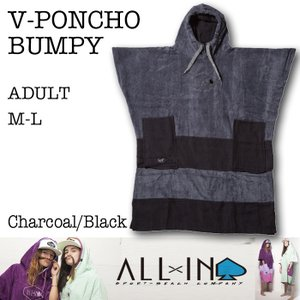 ALLxIN ポンチョ V-BUMPY [Charcoal]:サーフィン・プールの着替え用 ポンチョ フリーサイズ PONCHO/フランス生まれのオールイン|zenithgaragesurfplus