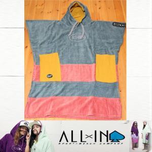 ALLxIN ポンチョ V-BUMPY [Sapin]:サーフィン・プールの着替え用 ポンチョ フリーサイズ/フランス生まれのオールイン|zenithgaragesurfplus