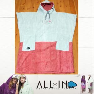 ALLxIN ポンチョ V-BUMPY [Sky]:サーフィン・プールの着替え用 ポンチョ フリーサイズ/フランス生まれのオールイン|zenithgaragesurfplus
