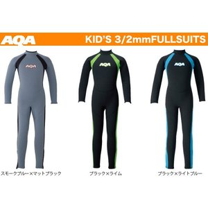 AQA:長袖長ズボンのフルスーツタイプ/キッズ・子供用ウエットスーツ100〜160サイズ 3色展開|zenithgaragesurfplus