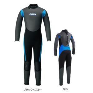 AQA:真冬用ラバーフルスーツタイプ/キッズ・子供用ウエットスーツ120〜160サイズ|zenithgaragesurfplus