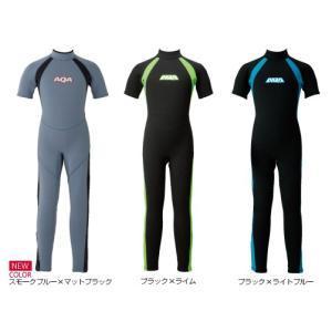 AQA:半袖長ズボンのシーガルタイプ/キッズ・子供用ウエットスーツ100〜160サイズ 3色展開|zenithgaragesurfplus