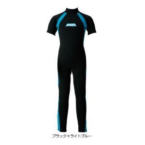 AQA:半袖長ズボンのシーガルタイプ/キッズ・子供用ウエットスーツ100〜160サイズ 3色展開|zenithgaragesurfplus|04