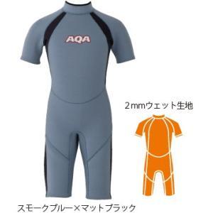 AQA:半袖半ズボンのスプリングタイプ/キッズ・子供用ウエットスーツ 100〜160サイズ 3色展開 zenithgaragesurfplus 02