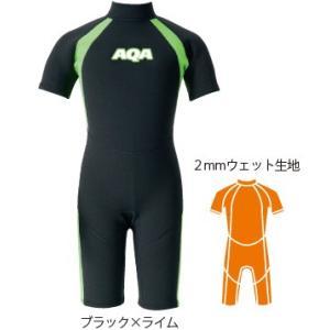 AQA:半袖半ズボンのスプリングタイプ/キッズ・子供用ウエットスーツ 100〜160サイズ 3色展開 zenithgaragesurfplus 03
