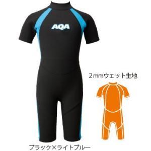 AQA:半袖半ズボンのスプリングタイプ/キッズ・子供用ウエットスーツ 100〜160サイズ 3色展開 zenithgaragesurfplus 04