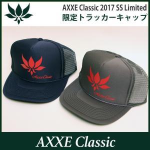 AXXE Classic:2017 SUMMER LIMITED TRUCKER CAP/アックスクラッシック 限定トラッカーキャップ|zenithgaragesurfplus
