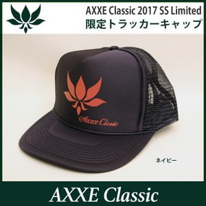 AXXE Classic:2017 SUMMER LIMITED TRUCKER CAP/アックスクラッシック 限定トラッカーキャップ|zenithgaragesurfplus|04