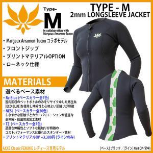 [オーダー] AXXE Classic FEMME:TYPE-M 2mm 長袖ジャケット フロントジップ (レディース専用) 素材選択可能 アックス クラッシック|zenithgaragesurfplus