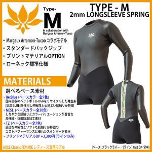 [オーダー] AXXE Classic FEMME:TYPE-M 2mm 長袖スプリング スタンダードバックジップ (レディース専用) 素材選択可能 アックス クラッシック|zenithgaragesurfplus