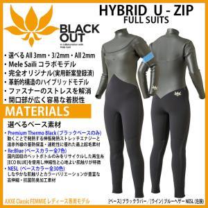 [オーダー]  AXXE Classic FEMME:最新 HYBRID U-ZIP フルスーツ TYPE-BLACKOUT (レディース専用) 素材選択可能 アックス クラッシック|zenithgaragesurfplus
