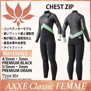 AXXE Classic FEMME (Women):TYPE-Me [CHEST ZIP] 最上級素材 PREMIUM BLACK仕様 4/3mm or 3mm チェストジップ プレミアムブラック|zenithgaragesurfplus