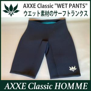 AXXE Classic メンズ 2mm ウエットパンツ:ブラック XLサイズ 柔らかくて乾きが速い Re:Blue素材/ アックスクラッシック|zenithgaragesurfplus