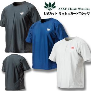 AXXE Classic:ラッシュガードTシャツ UV99%カット 吸湿速乾素材エアファースト仕様で海でも街でも着こなせます|zenithgaragesurfplus
