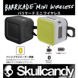 Skullcandy Bluetooth スピーカー:BARRICADE MINI WIRELESS ワイヤレススピーカーのエントリーモデル 正規店1年保証/スカルキャンディー|zenithgaragesurfplus