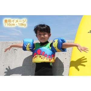BODY GLOVE kids:子供用フローティングベスト&アーム 小さなお子様も安心です ボディーグローブキッズ|zenithgaragesurfplus|05