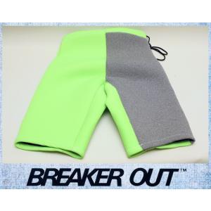 BREAKER OUT メンズ 2mm ウエットパンツ:蛍光グリーンxグレーヘザー Mサイズ NESL仕様/ブレーカーアウト別注|zenithgaragesurfplus