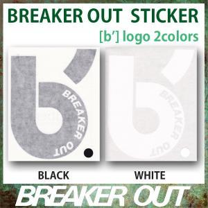 BREAKER OUT:ブレーカーアウト ウエットスーツ [b']ロゴ ステッカー ブラック or ホワイト/郵便発送対応|zenithgaragesurfplus