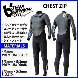 BREAKER OUT:[CHEST ZIP] 5/3mm仕様 胸ジップのスタンダードセミドライ カスタムオーダー 生地とデザイン選択可能/ブレーカーアウト|zenithgaragesurfplus
