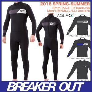 BREAKER OUT メンズ 3mmフルスーツ:ブレーカーアウト 2016春夏 既製サイズ/アウトレット|zenithgaragesurfplus