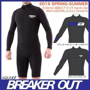 BREAKER OUT メンズ 2mm 長袖スプリング:ブレーカーアウト 2016春夏 既製サイズ/アウトレット|zenithgaragesurfplus
