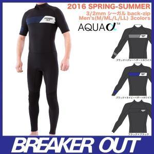 BREAKER OUT メンズ 3/2mmシーガル:ブレーカーアウト 2016春夏 既製サイズ ストックモデル|zenithgaragesurfplus