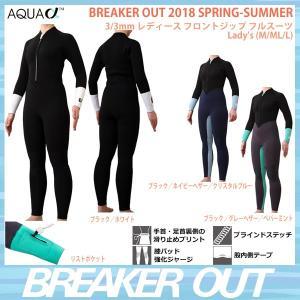 BREAKER OUT レディース 3mmフルスーツ フロントジップ:ブレーカーアウト 2018春夏 既製サイズ ストックモデル|zenithgaragesurfplus