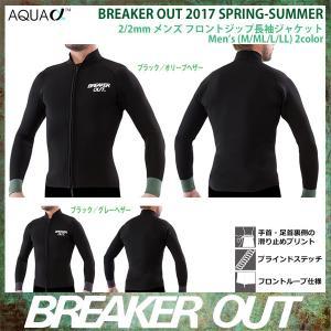 BREAKER OUT メンズ 2/2mm 長袖ジャケット フロントジップ:ブレーカーアウト 2018春夏 既製サイズ ストックモデル|zenithgaragesurfplus|02