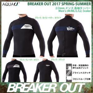 BREAKER OUT メンズ 2/2mm長袖タッパー:ブレーカーアウト 2018春夏 既製サイズ ストックモデル|zenithgaragesurfplus