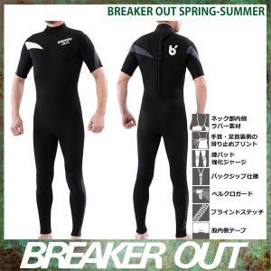 BREAKER OUT メンズ 3/2mmシーガル:ブレーカーアウト 2018春夏 既製サイズ ストックモデル|zenithgaragesurfplus