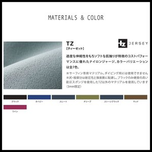 BREAKER OUT 2mmウエットパンツ カラーオーダー:既製サイズで色やポケット・素材を選んでカスタマイズ zenithgaragesurfplus 07
