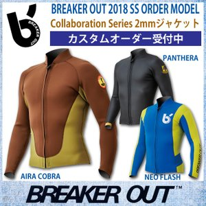 BREAKER OUT 2mm 長袖ジャケット カスタムオーダー:アーティストコラボシリーズ 3モデルから選べます 素材も選択可|zenithgaragesurfplus
