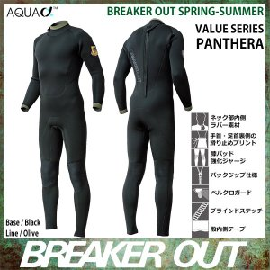 BREAKER OUT メンズ 3mmフルスーツ:PANTHERA 2019春夏 既製サイズ ストックモデル パンテーラ ブレーカーアウト|zenithgaragesurfplus