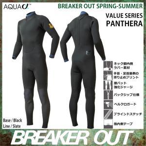 BREAKER OUT:メンズ 3mm フルスーツ バックジップ PANTHERA 既製サイズ ストックモデル 2色展開 パンテーラ ブレーカーアウト|zenithgaragesurfplus