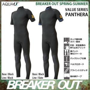 BREAKER OUT:メンズ 3/2mm シーガル バックジップ PANTHERA 既製サイズ ストックモデル 2色展開 パンテーラ ブレーカーアウト|zenithgaragesurfplus