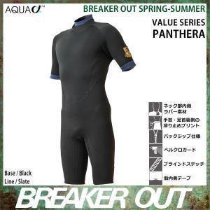 BREAKER OUT:メンズ 2/2mm スプリング バックジップ PANTHERA 既製サイズ ストックモデル 2色展開 パンテーラ ブレーカーアウト|zenithgaragesurfplus