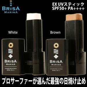 BRISA MARINA EX:SPF50+ プロサーファーが選ぶ最強の日焼け止めスティック ブラウンorホワイト/郵便発送対応|zenithgaragesurfplus|02