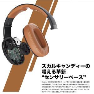 Skullcandy Bluetooth:限定 CRUSHER360 Wireless 進化した驚愕の重低音 クラッシャー360 ワイヤレス Limited Edition 正規店2年保証/送料無料|zenithgaragesurfplus|05