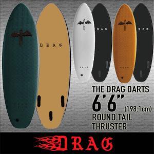 2020 DRAG [THE DRAG DARTS] 6'6