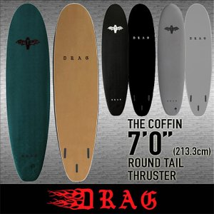 2020 DRAG [THE COFFIN] 7'0