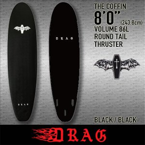 2020 DRAG [THE COFFIN] 8'0