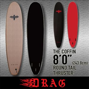 2021 DRAG [THE COFFIN] 8'0